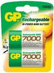 Gp Size D - Rechargeable 7000mAh NiMH Battery - 2 per pack