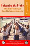 Balancing the Books :Household Financing of Basic Education in Cambodia