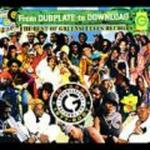 From Dubplate To Download Best Of Gree (CD)