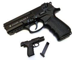 BLANK Firing 9MM P a k Pistol Replica | R | Toys | PriceCheck SA