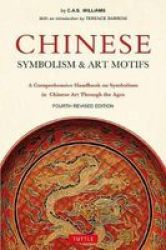 Chinese Symbolism And Art Motifs - A Comprehensive Handbook On Symbolism In Chinese Art Through The Ages Paperback Fourth Edition