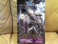 Neon Genesis Evangelion Ultra Poseable Vanishing EVA04 Production Model By Kotobukiya