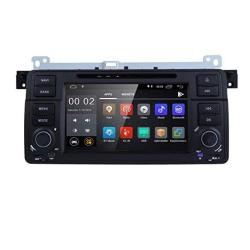 7 Inch 1 Din Ips Car DVD Player Fit F Or Bmw E46 M3 ROVER75 Mg Zt Android 8.1 Car Stereo Video Receiver