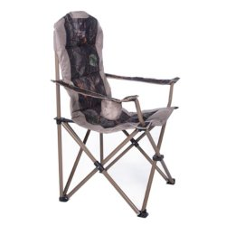 AfriTrail Nyala Luxury Arm Chair in Camo