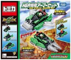 TOMY Tomica Hyper Green Ranger Hgr Special Armor Sets Japan Import