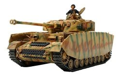 MMD Holdings Tamiya Panzer Iv Ausf.h Late Prdctn Hobby Model Kit