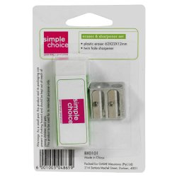 SIMPLE CHOICE - Eraser & Sharpener