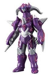 Ultraman Ultra Monster Series Kaiju Ex Armored Glozam Figure By Bandai