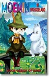 Moemin In Wonderland DVD