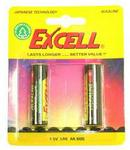 Excell AAA Battery Pack