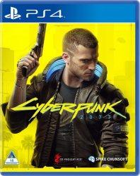 Cyberpunk 2077 - Standard Edtion PS4