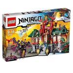 LEGO Ninjago 70728 Battle For Ninjago City