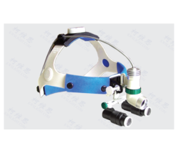 Lamp Examination Magnification Head Type