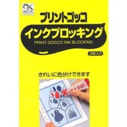 RISO Kagaku Corp Print Gocco Ink Blocking 2 Sheets Per Package For Screen Printer By
