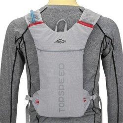 Sports Travel Hydration Backpack Water Bag Marathon Running Shoulder Vest