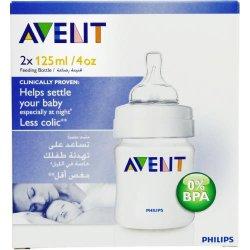 Avent Classic Feeding Bottle 2X 125ML