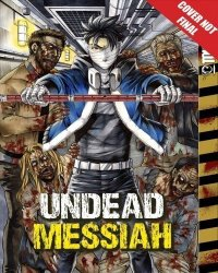 Undead Messiah 2 - Gin Zarbo Paperback