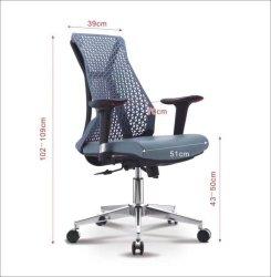 High 6618 Back Swivel & Tilt Office Chair - Blue Grey