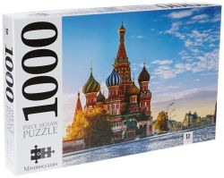 St Basil's Cathedral Moscow Russia 1000 Piece Jigsaw