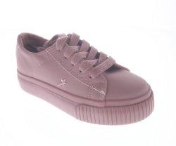 Soviet Junior Kenzo Low Cut Pu Sneaker