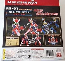 Rockman Exe Blues Soul Figure Doll & Battle Chip Sononkong New
