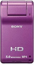 Sony Webbie MHS-PM1 HD Camcorder Violet Discontinued By Manufacturer