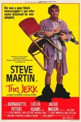 Pop Culture Graphics Jerk The 1979 - 11 X 17 - Style A