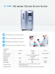 Oxygen Concentrator HG5WNS-10L With Nebulizer