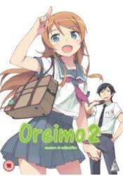 Oreimo: Series 2 Collection DVD