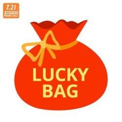 Summer 2020 Prime Lucky Bag-bakeey Watch