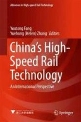 China's High-speed Rail Technology
