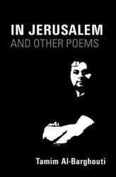 In Jeru M And Other Poems: Written Between 1997-2017