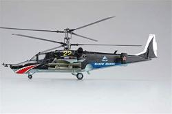 USA Easy Model Russian Air Force Kamov KA-50 Black Shark Attack Helicopter NO22 1 72