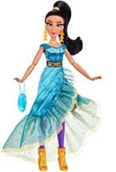 Disney Princess - Style Series - Jasmine Doll