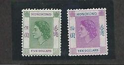 Hong Kong Postage Stamp 197-198 Mint No Gum 1954 Dkz