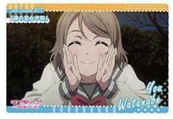 "Lovelive Sunshine VOL.7 25. Episode Card 5: 2ND Season 11""BACK Of The Star Jogakuin"" Watanabe Sunday Miniature Toy Character Card"