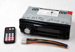 Bluetooth Car Radio Tape-detachable Face