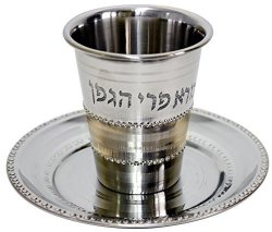 Majestic Giftware SSKC17 Stainless Steel Kiddush Cup With Saucer 3-INCH