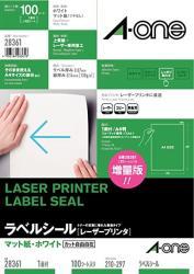 USA Uncut Sheet 100 28361 A4 1 Face-one A-one Label Seal Laser Printer Matt White Paper Japan Import