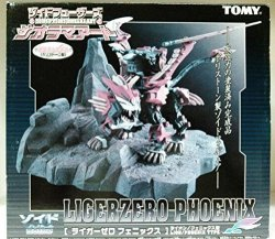 Japan Import Zoids Fuzors Diorama Art Liger Zero Phoenix Lion Phoenix Type    R3320 00   Dolls   PriceCheck SA