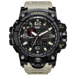 SMAEL 1545 Multifunctional Sport Watch - Khaki