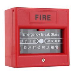 Emergency Break Glass Fire Alarm Door Release Exit Button