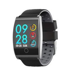 Smart Watch Heart Rate Monitor Tracker Fitness Sports Watch - Grey