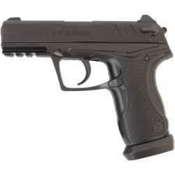 Gamo Air Pistol 4.5MM C-15 Bb pellets