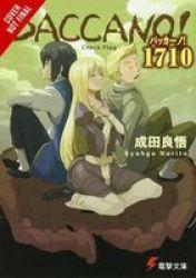 Baccano Vol. 15 Light Novel Hardcover