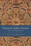 Classical Arabic Stories - An Anthology Paperback