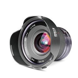 MEIKE 12MM F 2 8 Ultra Wide Angle Manual Fixed Lens With