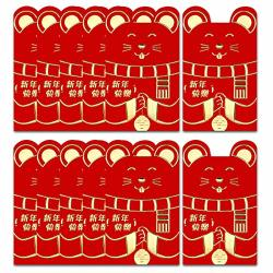 Chinese New Year Red Envelopes - 12 Pieces Gold Plated 2020 Year Of The Rat Chinese Red Packets Hong Bao Lucky Money Gift For