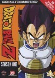 Dragon Ball Z: Complete Season 1 Import DVD