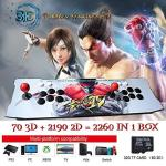 Elementdigital Arcade Game Console 1080P 3D & 2D Games 2260 In 1 Pandora's Box 70 3D Games 2 Players Arcade Machine Arcade Joyst
